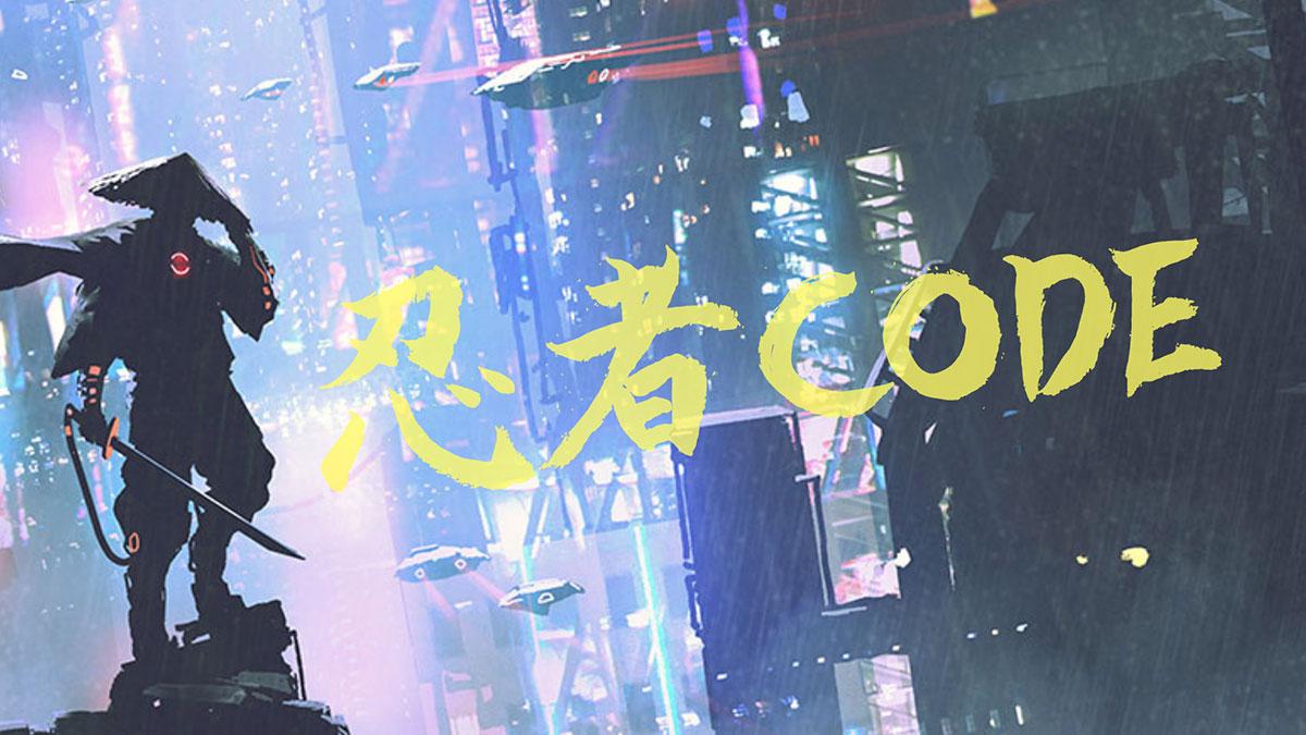 忍者CODE